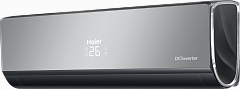 Сплит-система Haier LIGHTERA inverter AS12NS5ERA-B / 1U12BS3ERA